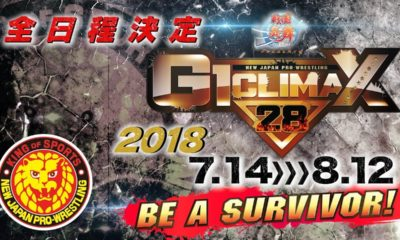 NJPW Announces the Dates and Venues for the G1 Climax 2018