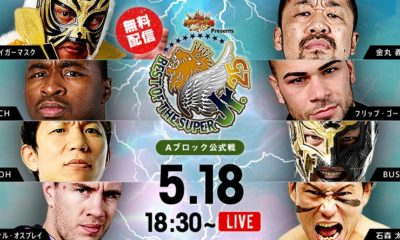 NJPW Best of the Super Jr.25 Results (5/18): Will Ospreay vs. Taiji Ishimori