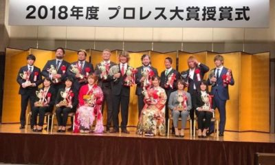Tokyo Sports celebrates Puroresu Awards ceremony for the best of 2018
